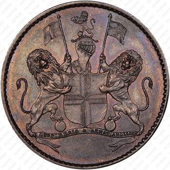 1/2 пенни 1821