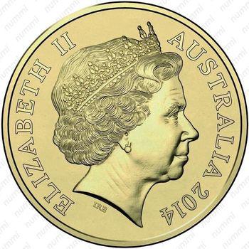 1 доллар 2014, АНЗАК