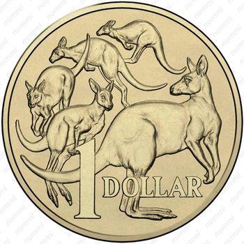 1 доллар 2016, 50 лет с момента перехода на десятичную систему