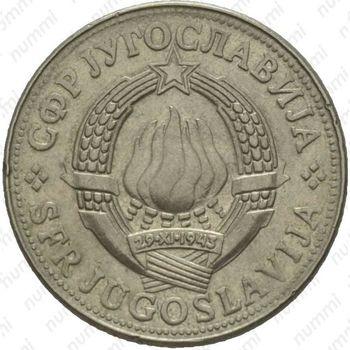 10 динаров 1981