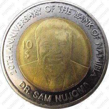 10 долларов 2010, Банк Намибии