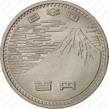 100 йен 1970, выставка в Осаке