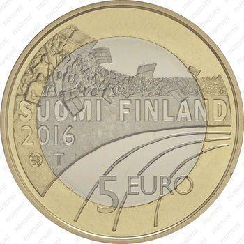 Медно-никелевая монета 5 евро 2016, футбол (аверс)