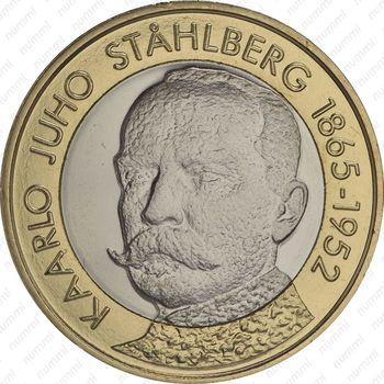 Медно-никелевая монета 5 евро 2016, Каарло Юхо Стольберг (реверс)