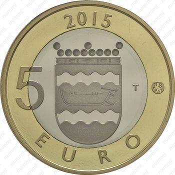 Медно-никелевая монета 5 евро 2015, ёж (аверс)