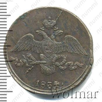 2 копейки 1834, СМ - Аверс