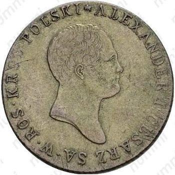 2 злотых 1817, IB - Аверс