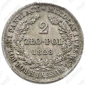 2 злотых 1828, FH - Реверс