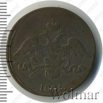 Медная монета 2 копейки 1831, СМ (аверс)
