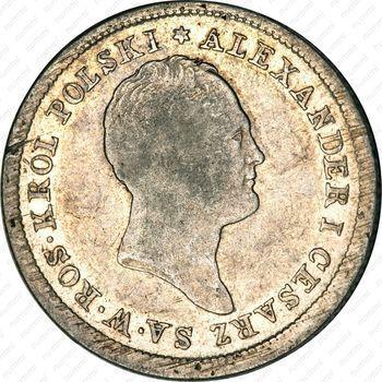 Серебряная монета 2 злотых 1822, IB (аверс)