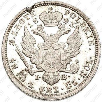 Серебряная монета 2 злотых 1823, IB (реверс)