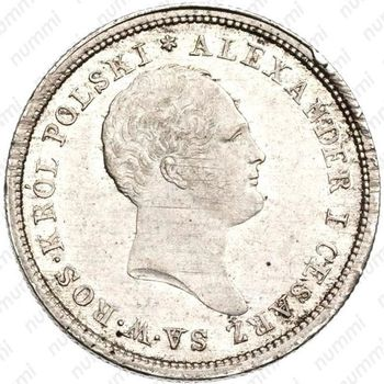 Серебряная монета 2 злотых 1823, IB (аверс)