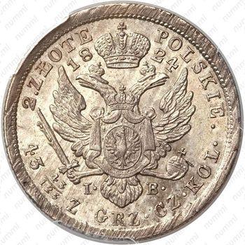 Серебряная монета 2 злотых 1824, IB (реверс)