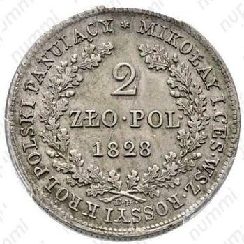 Серебряная монета 2 злотых 1828, FH (реверс)