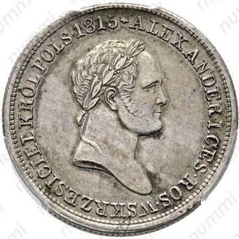 Серебряная монета 2 злотых 1828, FH (аверс)