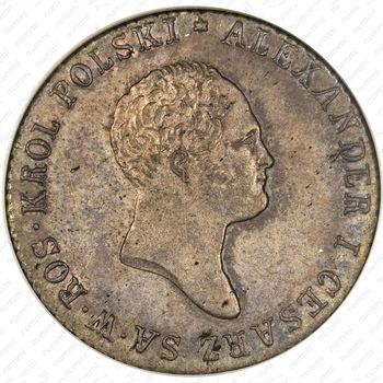 Серебряная монета 2 злотых 1819, IB (аверс)