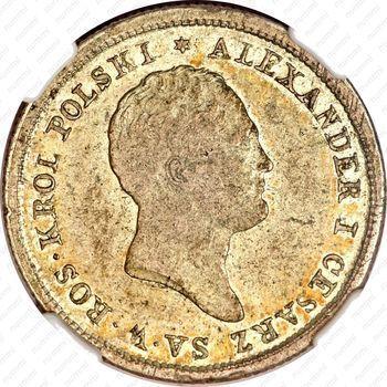 Серебряная монета 2 злотых 1821, IB (аверс)