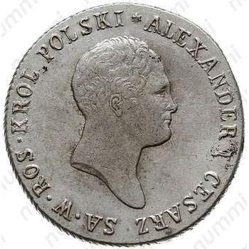 Серебряная монета 2 злотых 1818, IB (аверс)