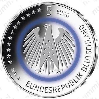 Медно-никелевая монета 5 евро 2016, Земля (аверс)