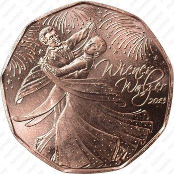 5 евро 2013, Венский вальс (медь)