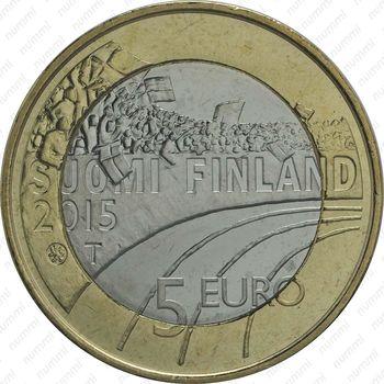 5 евро 2015, волейбол - Аверс