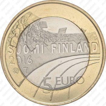 5 евро 2016, хоккей - Аверс