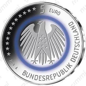5 евро 2016, Земля - Аверс