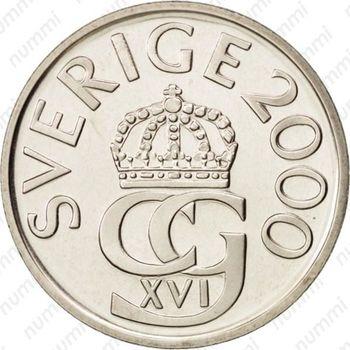 5 крон 2000, B