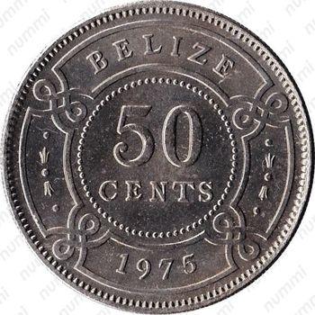 50 центов 1975