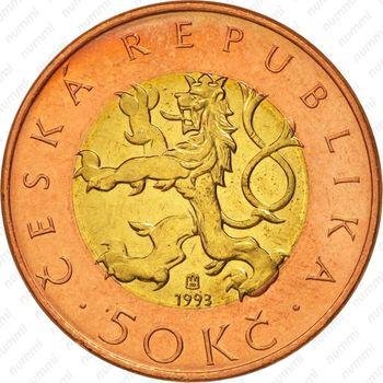 50 крон 1993
