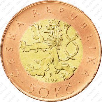 50 крон 2009