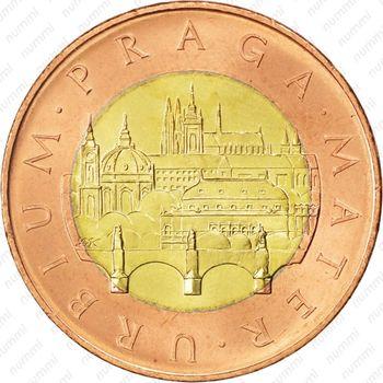 50 крон 2010