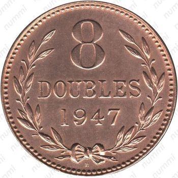 8 дублей 1947, H