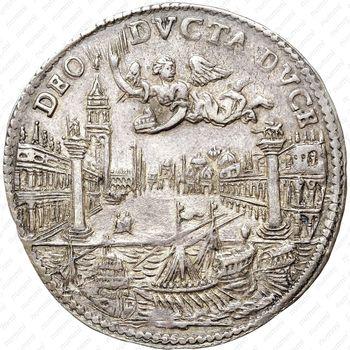Osella 1684