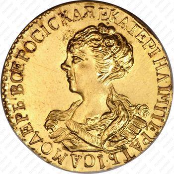 2 рубля 1726