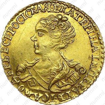 2 рубля 1727, Екатерина I - Аверс