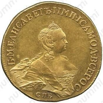 20 рублей 1755, СПБ - Аверс