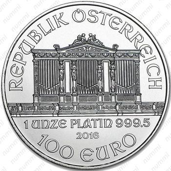 Платиновые монеты евро