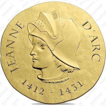 Золотые монеты евро