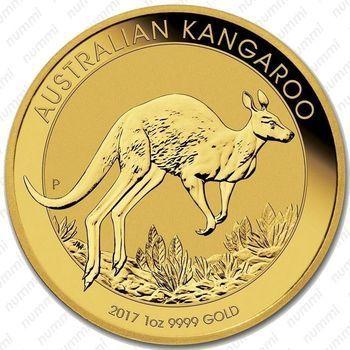Стоимость золотых монет Австралии