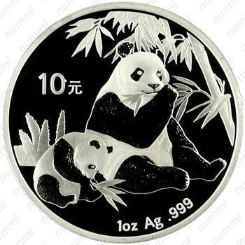 Стоимость серебряных монет Китая