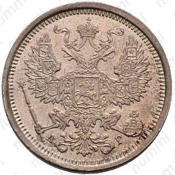 20 копеек 1887, СПБ-АГ - Аверс