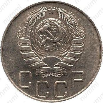 20 копеек 1941, специальный чекан