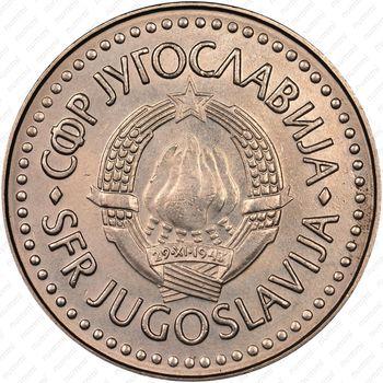 100 динаров 1985
