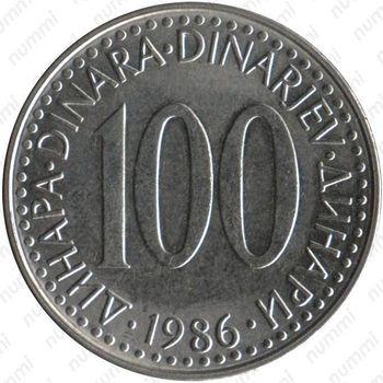 100 динаров 1986
