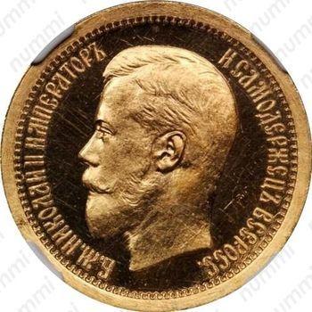 Список редких царских рублей