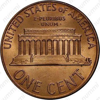1 цент 1973 - Реверс