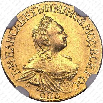 2 рубля 1756, СПБ - Аверс