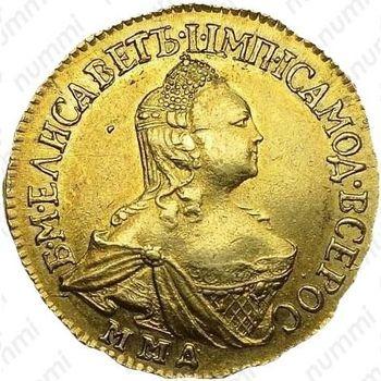 2 рубля 1758, ММД - Аверс
