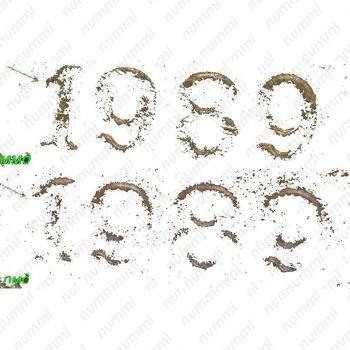 Латунная монета 3 копейки 1989, перепутка (аверс штемпель 2 от 20 копеек 1980 года)